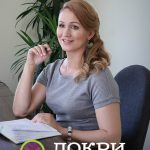 Светлана Ноздрина